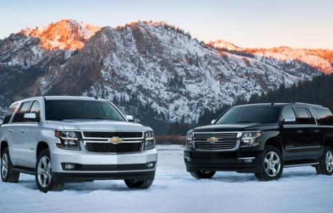 Dòng SUV của GM sẽ tiết kiệm nhiên liệu hơn
