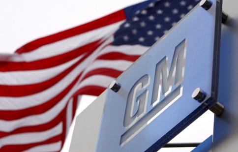 GM tiếp tục thu hồi 1,5 triệu xe