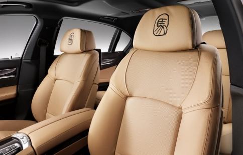 BMW giới thiệu xe sang cho năm Ngọ