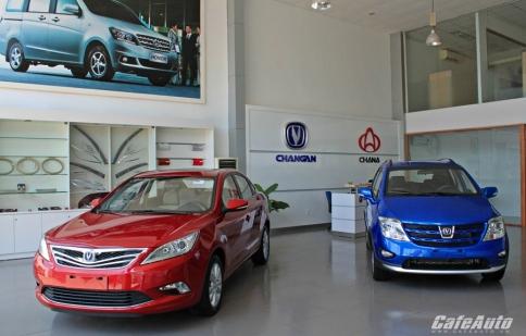 Thêm thương hiệu ô tô Trung Quốc sắp vào Việt Nam
