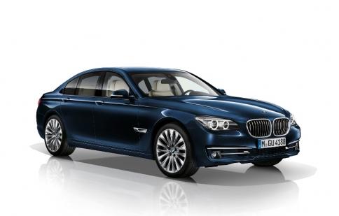 BMW ra mắt 7-Series phiên bản đặc biệt