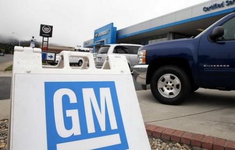 GM có thể phải triệu hồi thêm 6 triệu xe do lỗi phanh