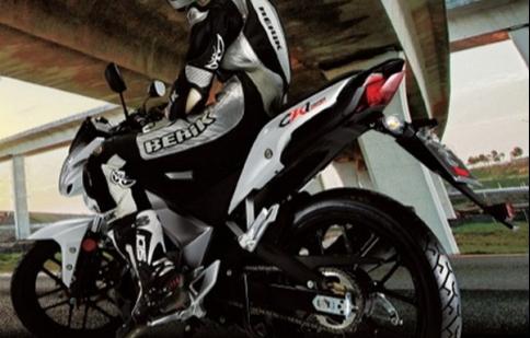 Kymco ra mắt naked bike 125cc giá rẻ