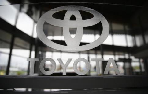 Toyota triệu hồi 466.000 xe trên toàn cầu