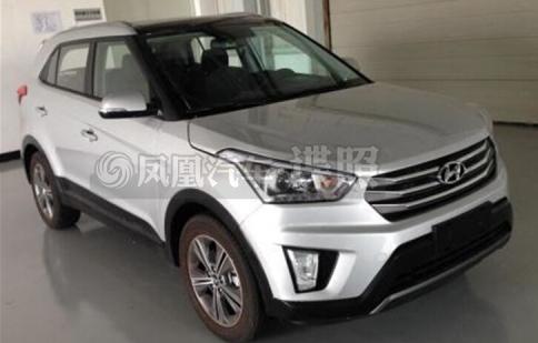 SUV cỡ nhỏ Hyundai ix25 lộ diện tại Trung Quốc