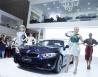 BMW tổ chức triển lãm đầu tiên tại Việt Nam