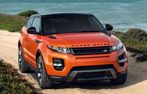 46.000 xe Land Rover bị thu hồi tại Bắc Mỹ
