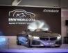 BMW World Vietnam 2014: nơi vẻ đẹp và cảm xúc thăng hoa