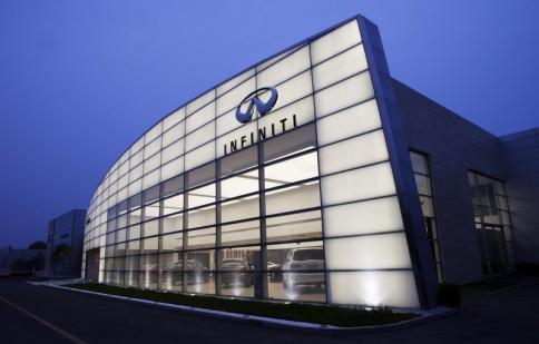 Infiniti xây dựng nhà máy thứ 3 tại Trung Quốc