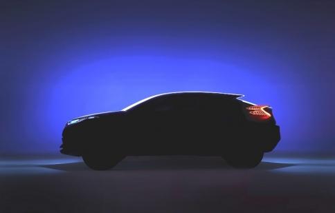 Lộ diện SUV cỡ nhỏ của Toyota