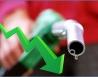 Giá xăng xuống thấp kỷ lục kể từ đầu năm