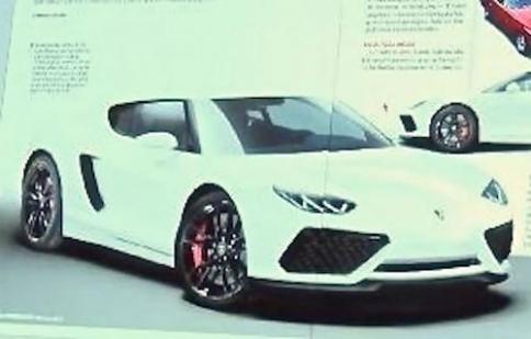 "Lamborghini sắp có siêu xe ""lai"" mạnh đến 900 mã lực"