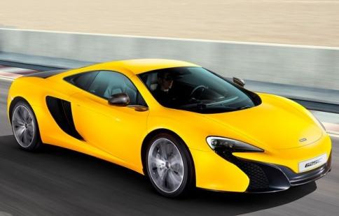 McLaren ra mắt mẫu xe dành riêng cho đại gia châu Á