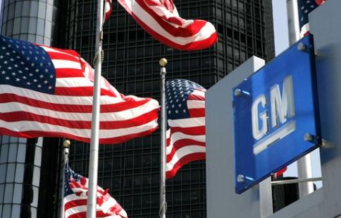 GM giảm từ 26 xuống 4 nền tảng vào năm 2025
