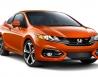 Honda công bố giá bán Civic Si 2015