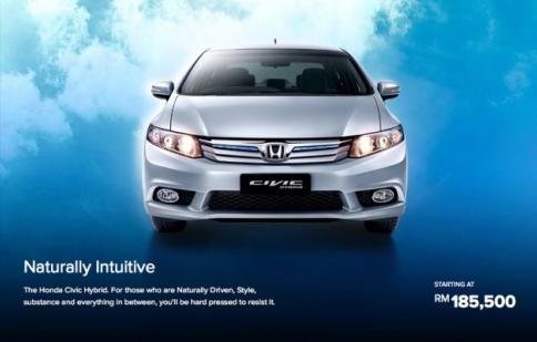 Honda ra mắt Civic Hybrid có giá gần 1,2 tỷ đồng