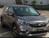 Rò rỉ hình ảnh Honda CR-V 2015 tại Việt Nam