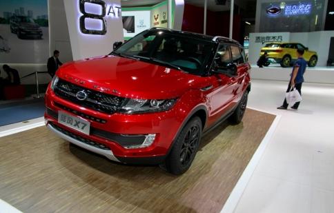 Land Rover dọa kiện hàng nhái đến từ Trung Quốc
