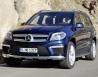 Mercedes-Benz sẽ ra mắt dòng Maybach SUV?