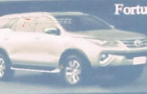 Toyota Fortuner lại lộ 'ảnh nóng'