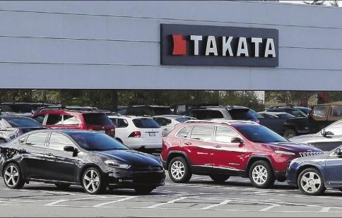 Lỗi túi khí Takata làm 7 người chết