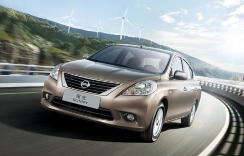 Nissan Việt Nam triệu hồi 166 xe do lỗi túi khí