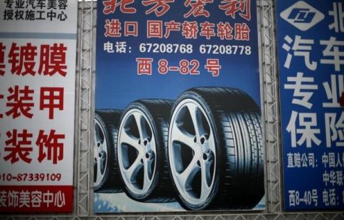 Có nên mua lốp Trung Quốc?