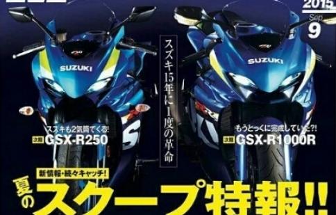 Suzuki Gixxer 250 phiên bản mới lộ ảnh trên tạp chí Nhật