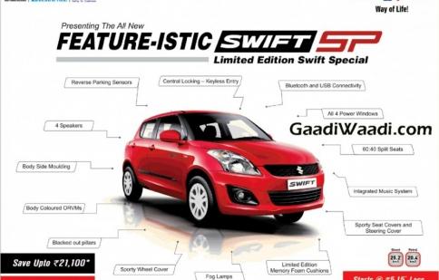 Suzuki Swift bản đặc biệt chuẩn bị ra mắt