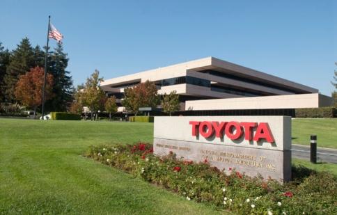 Toyota chuẩn bị xây Học viện nghiên cứu tại thung lũng Silicon Mỹ