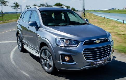 Chevrolet Captiva 2016 có gì đặc biệt?