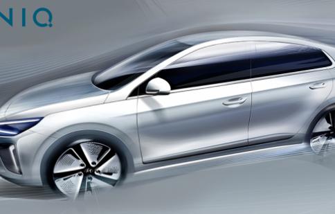 Hyundai tung ảnh phác thảo Ioniq trước ngày ra mắt