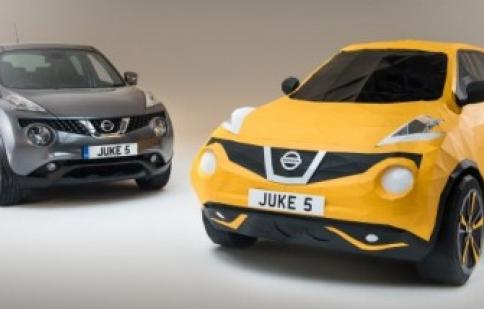 "Tokyo Auto Salon 2016: Nissan chuẩn bị ""khoe"" 14 mẫu xe mới"