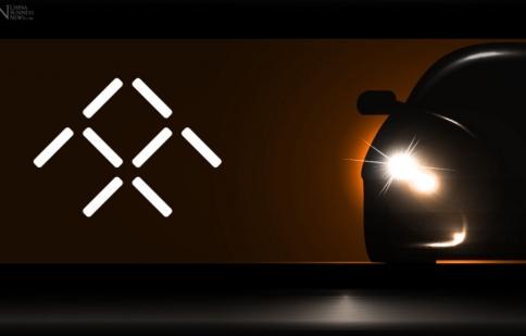 """Giải mã """"hiện tượng"""" Faraday Future và siêu xe điện 1000 mã lực FFZERO1"""