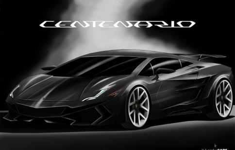 Siêu xe Lamborghini Centenario giá gần 2,4 triệu USD
