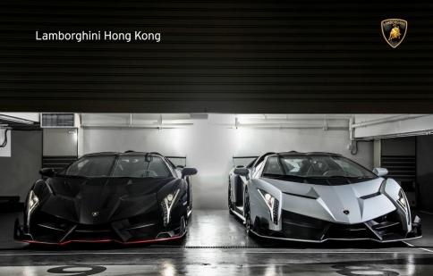 """Ngắm cặp đôi """"đẹp – độc – đắt"""" Lamborghini Veneno Roadster giá triệu đô"""
