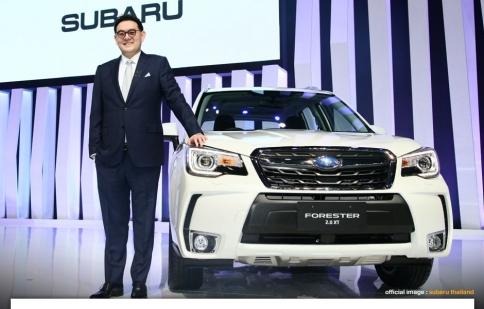 Forester là dòng xe bán chạy nhất của Subaru tại Việt Nam