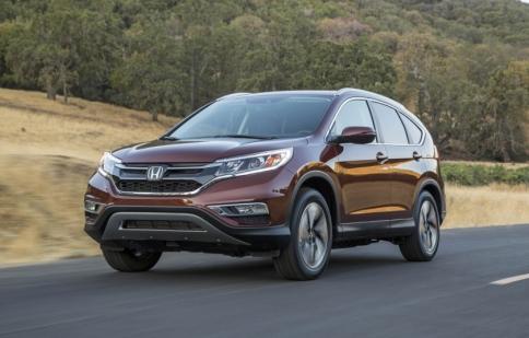 """Honda CR-V 2017 sẽ """"lên kệ"""" vào cuối năm nay"""