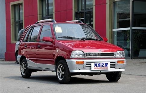 Ô tô rẻ nhất Trung Quốc có giá 54 triệu đồng