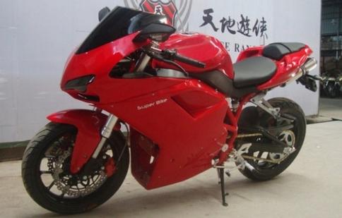 """Những mẫu mô tô """"nhái"""" như thật của Trung Quốc"""