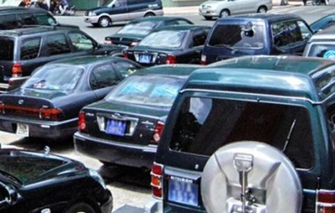 Lương thứ trưởng thấp hơn tiền khoán xe công