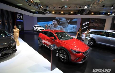 Thaco mang dàn xe hùng hậu tới triển lãm Ô tô Việt Nam 2016