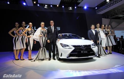 Ngắm xe thể thao cỡ nhỏ Lexus RC200t tại Vietnam Motor Show 2016
