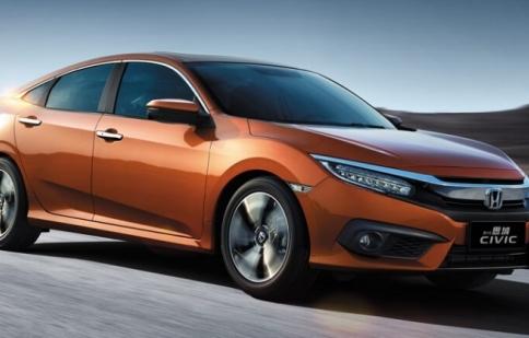 Honda Civic bản 1.0T ra mắt tại Trung Quốc