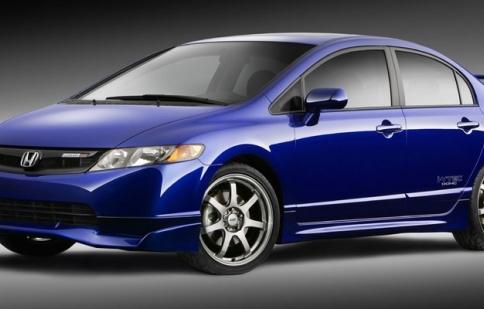 Nên mua Civic, Altis hay Focus ?