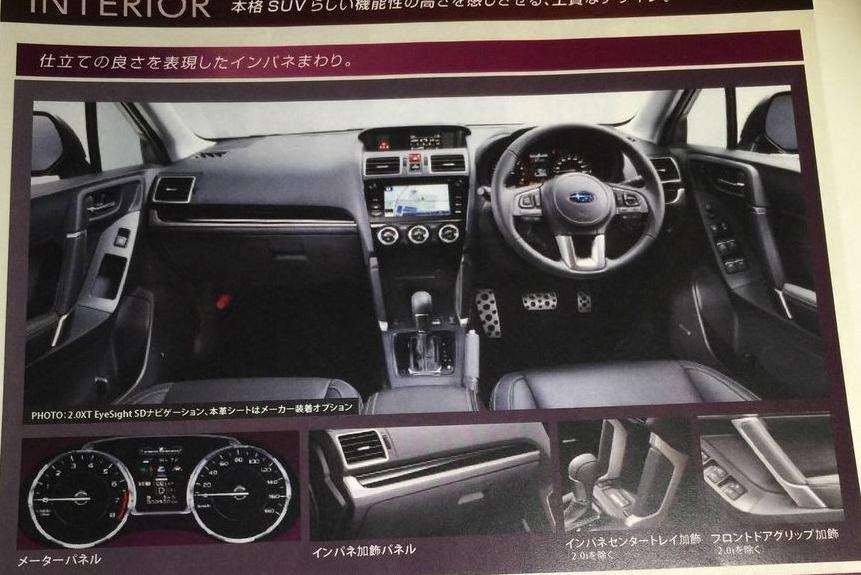 Subaru Forester 2016 lộ hình ảnh và giá bán - ảnh 5