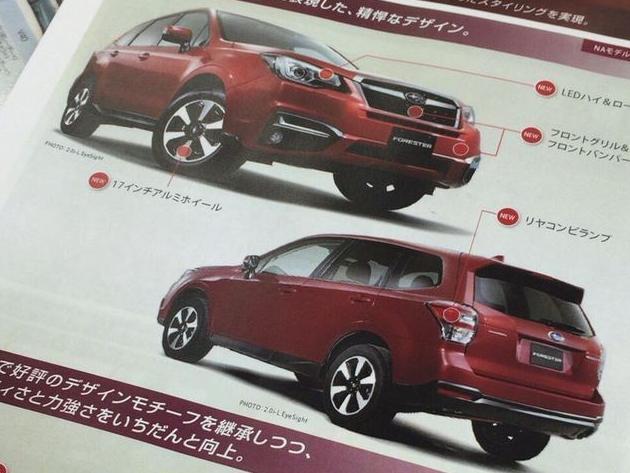 Subaru Forester 2016 lộ hình ảnh và giá bán - ảnh 3