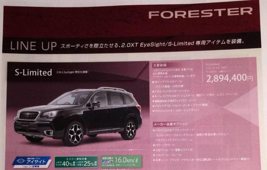 Subaru Forester 2016 lộ hình ảnh và giá bán - ảnh 4