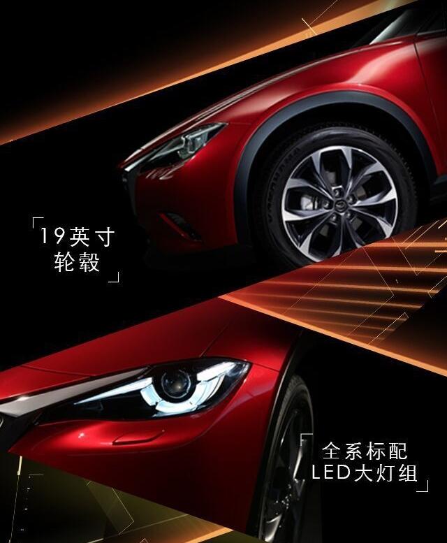 Mazda-CX-4-lo-anh-nong-truoc-gio-G-CafeAuto.vn