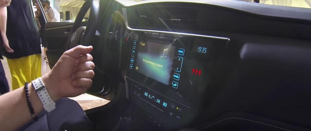Toyota Altis 2017 sẽ được bày bán vào tháng 8 năm nay 6
